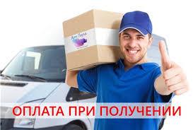 Оплата, доставка, обучение ДЛЯ КЛИЕНТОВ САНКТ-ПЕТЕРБУРГА И ЛЕНИНГРАДСКОЙ ОБЛАСТИ 2