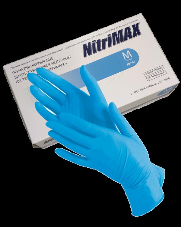 Перчатки нитриловые в ассортименте 2